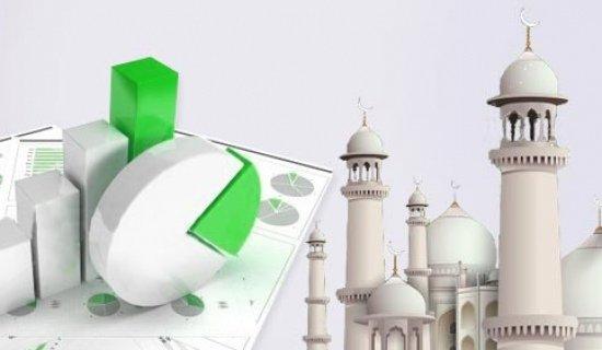 حسابرسی اسلامی با حسابرسی مرسوم