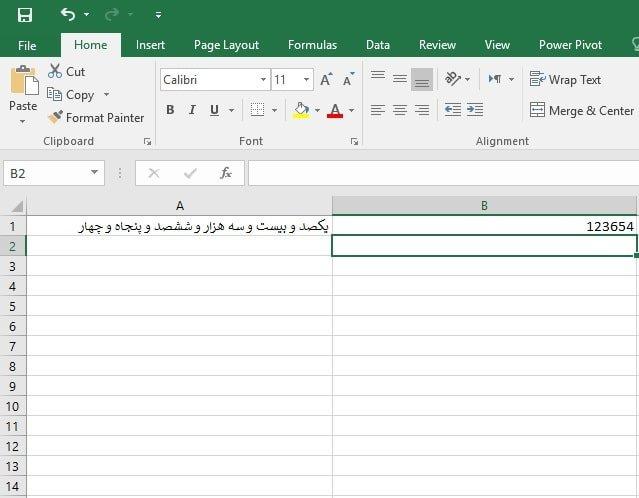 آموزش تبدیل عدد به حروف فارسی در اکسل- بخش دوم