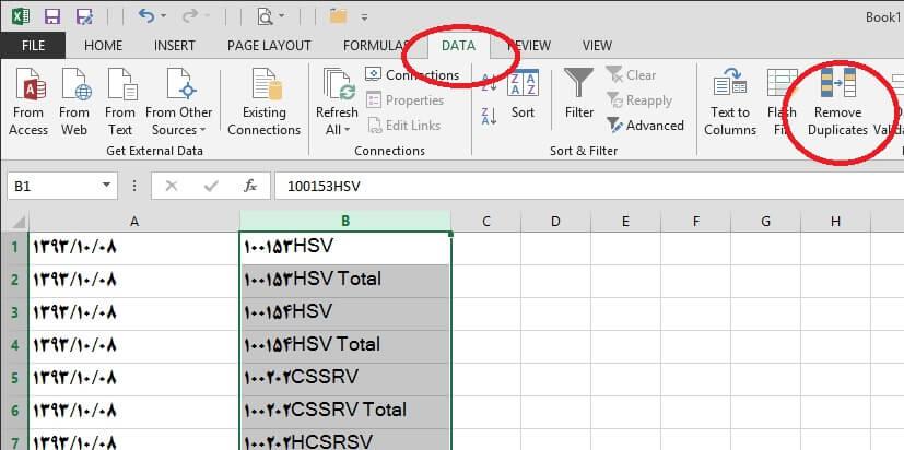 سپس به منوی DATA رفته و گزینه Remove Duplicate را انتخاب کنید. مانند شکل زیر: