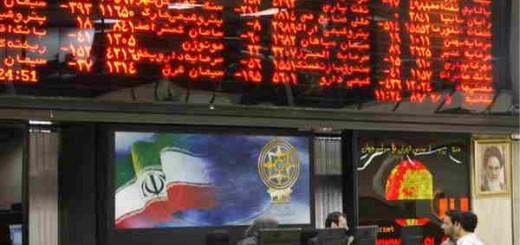 سهام خزانه در ایران