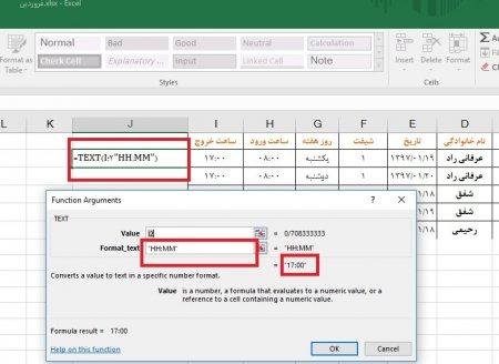 تغییر فرمت زمان به متن بدون تغییر نوشته در اکسل