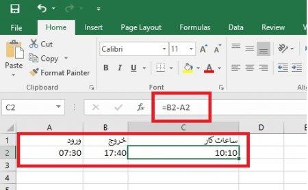 آموزش محاسبه زمان و ساعت در اکسل