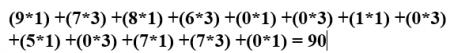 نرم افزار اعتبارسنجی شماره شابک(ISBN)