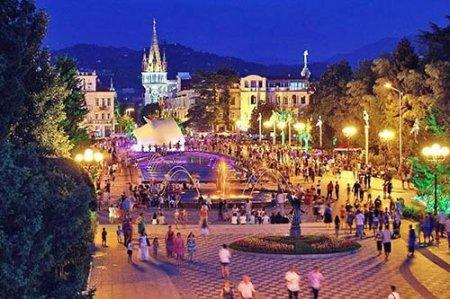معرفی و آموزش استانداردهای بینالمللی حسابداری در گرجستان