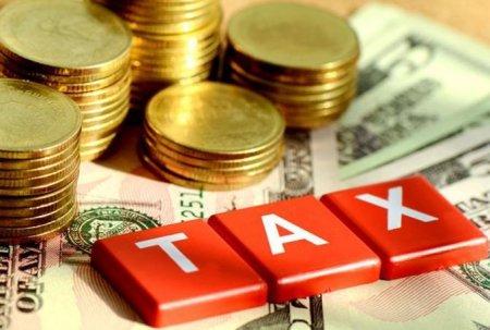 دستورالعمل بند س ماده 132 قانون مالیات های مستقیم