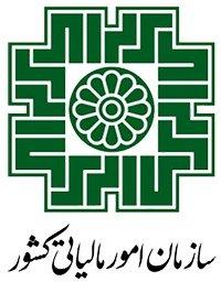 دستورالعمل تبصره ماده 100 صاحبان مشاغل برای عملکرد 1396 ابلاغ شد